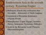 southwestern asia in the seventh century byzantine empire