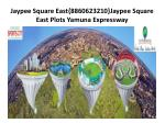 jaypee square east 8860623210 jaypee square east plots yamuna expressway