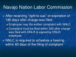 navajo nation labor commission
