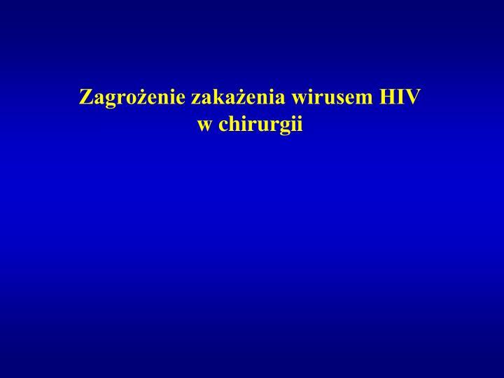Zagrożenie zakażenia wirusem HIV
