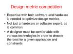 design metric competition10