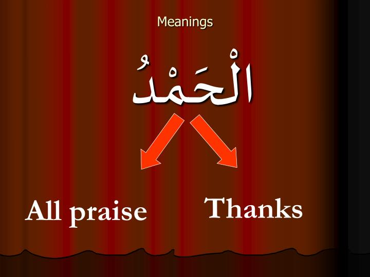 Meanings