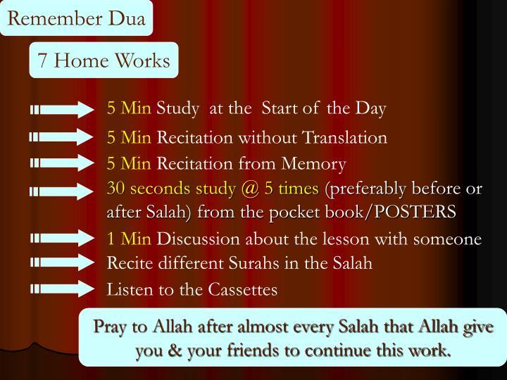 Remember Dua