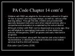 pa code chapter 14 cont d