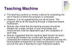 teaching machine3