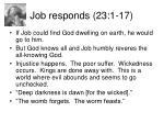 job responds 23 1 17
