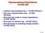 representational restrictions 18 usc 207