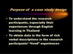 purpose of a case study design