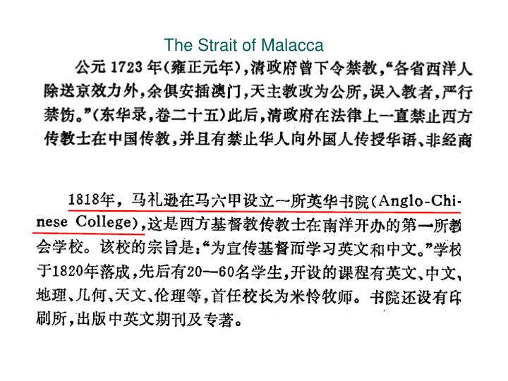 The Strait of Malacca
