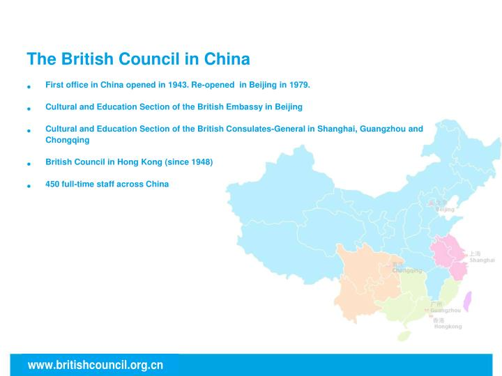 The British Council in China