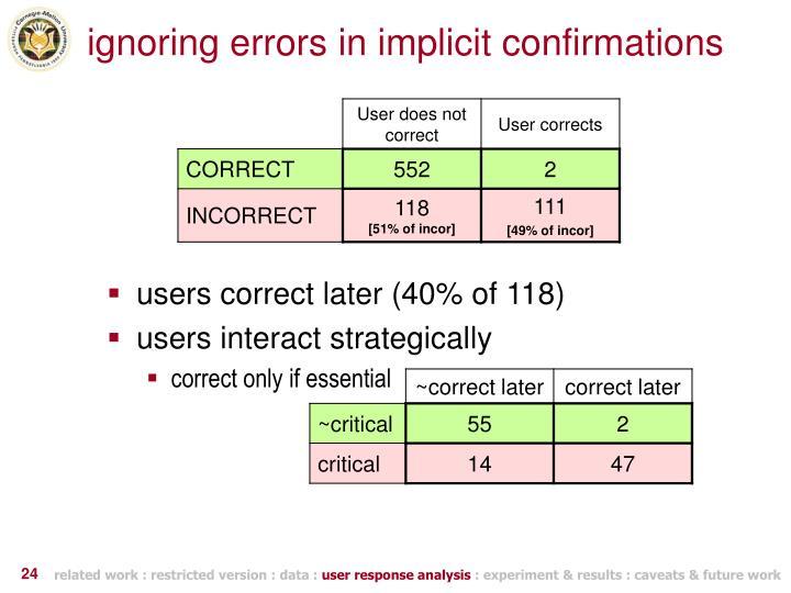 ignoring errors in implicit confirmations