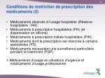 conditions de restriction de prescription des m dicaments 2