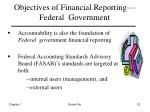 objectives of financial reporting federal government
