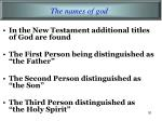 the names of god6