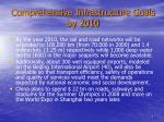 comprehensive infrastructure goals by 2010