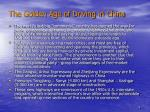 the golden age of driving in china