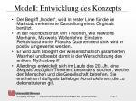 modell entwicklung des konzepts
