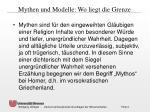 mythen und modelle wo liegt die grenze