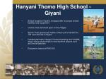 hanyani thomo high school giyani