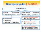 neuregelung des 3a ustg1
