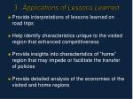 3 applications of lessons learned