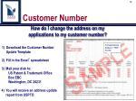customer number2