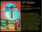 12 th station