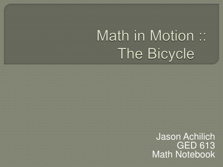 math in motion the bicycle