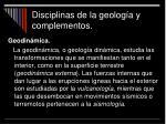 disciplinas de la geolog a y complementos