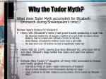 why the tudor myth
