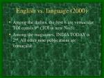 english vs language 2000