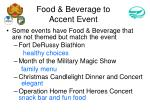 food beverage to accent event1