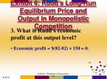 exhibit 6 rudd s long run equilibrium price and output in monopolistic competition2