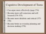 cognitive development of teens