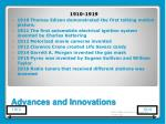 advances and innovations1