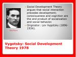 vygotsky social development theory 1978