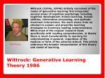 wittrock generative learning theory 1986