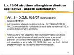 l r 16 04 strutture alberghiere direttive applicative aspetti autorizzatori2