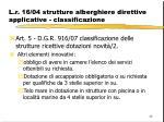 l r 16 04 strutture alberghiere direttive applicative classificazione8