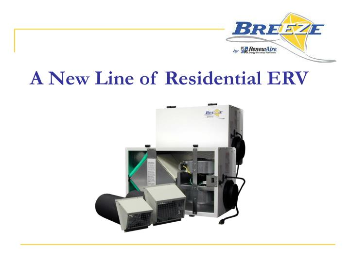 A New Line of Residential ERV