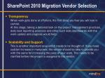 sharepoint 2010 migration vendor selection6