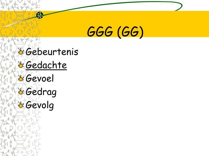 GGG (GG)