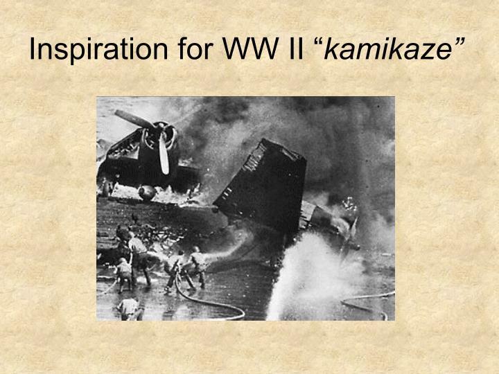 """Inspiration for WW II """""""