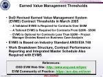 earned value management thresholds
