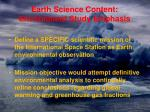 earth science content environment study emphasis