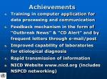 achievements1