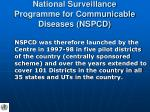national surveillance programme for communicable diseases nspcd