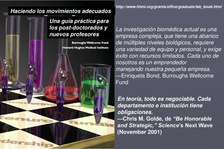 Http://www.hhmi.org/grants/office/graduate/lab_book.html