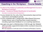 coaching in the workplace course details