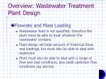 overview wastewater treatment plant design
